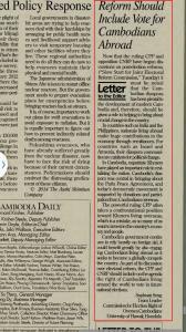 Cambodia Daily 10 March 2014