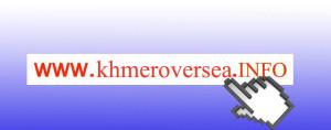 CEROC website