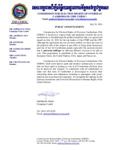 Press Release Regarding the Breaking Through of Political Deadlock Eng-page-001