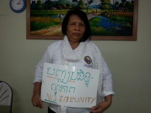 No Impunity 10