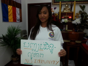 No Impunity 5