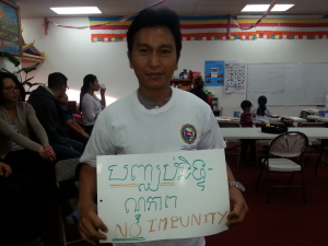 No Impunity 6