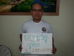 No Impunity 7