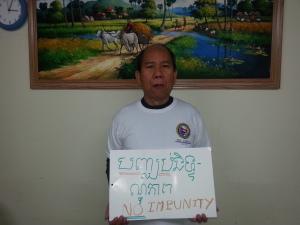 No Impunity 8