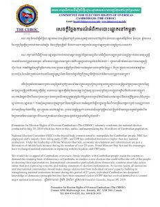 Statement of Cambodia Election 29 July 2018-page-001
